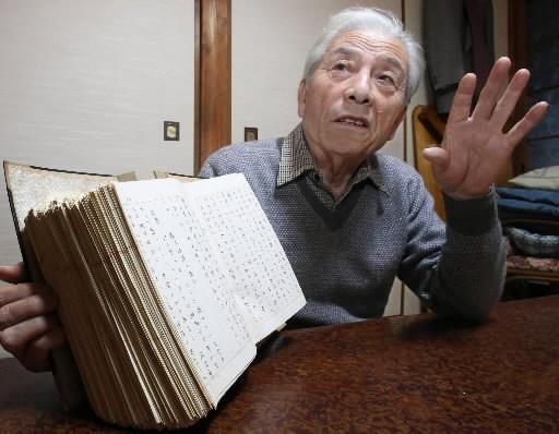 Eizo Nomura