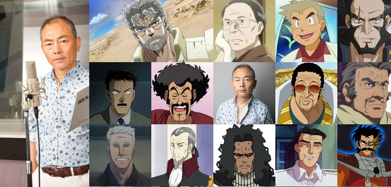 Fallece a los 67 años Unshō Ishizuka, el actor de voz japonés del Profesor Oak
