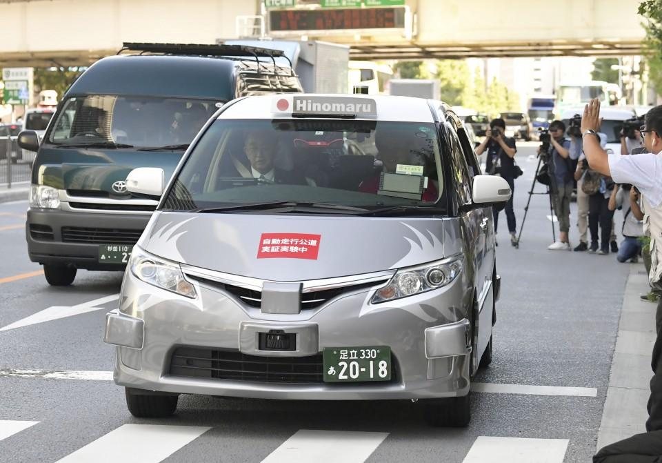 La empresa de taxi, Hinomaru Kotsu, y la empresa del desarrollo de conducción automática ZMP, empezaron a partir de ayer el ensayo del servicio de taxi por conducción automática en Tokio informa la televisora Asahi.