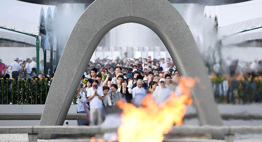 La Llama de la Paz de Hiroshima