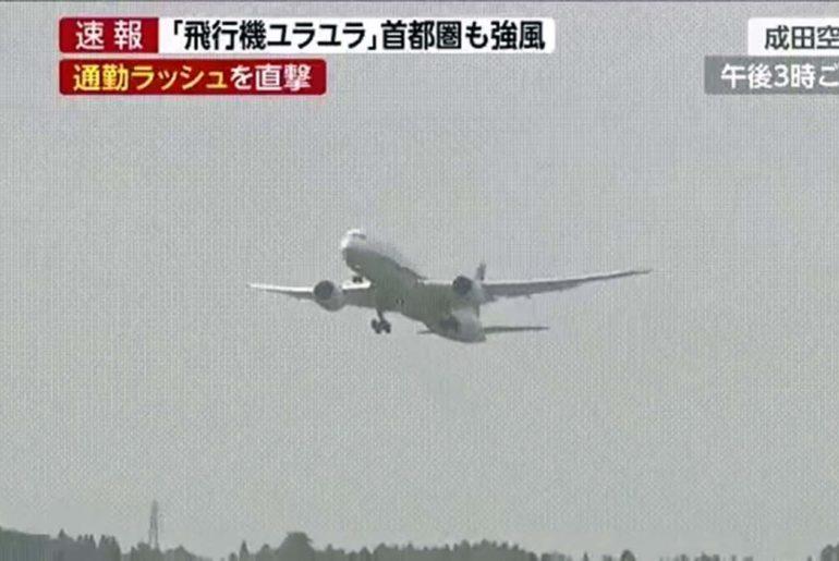 Tifón sacude un avión de All Nippon Airways cuando intenta aterrizar en Japón