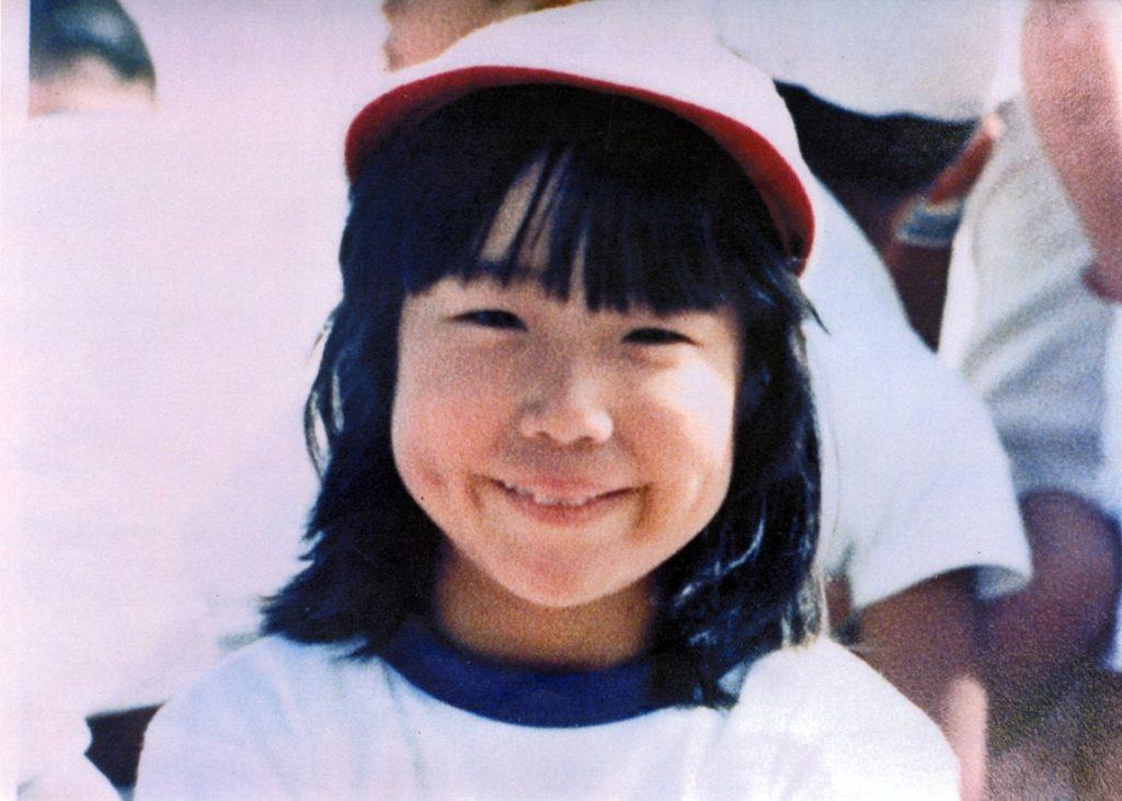 Querida Megumi
