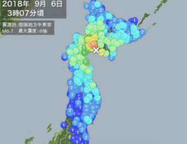 magnitud 6,7 Sapporo