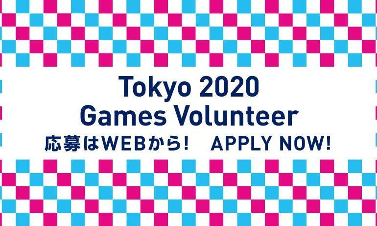 Como aplicar para ser voluntario en los JJOO de Tokio 2020