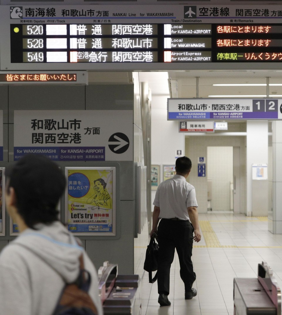 Servicio ferroviario del Aeropuerto de Kansai se reanuda