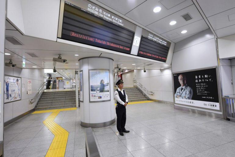 tifon trami lineas ferroviarias japón