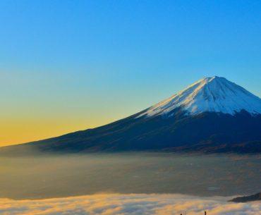 Monte Fuji erupción