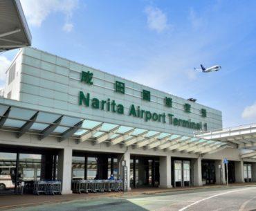 aeropuerto de narita bomba