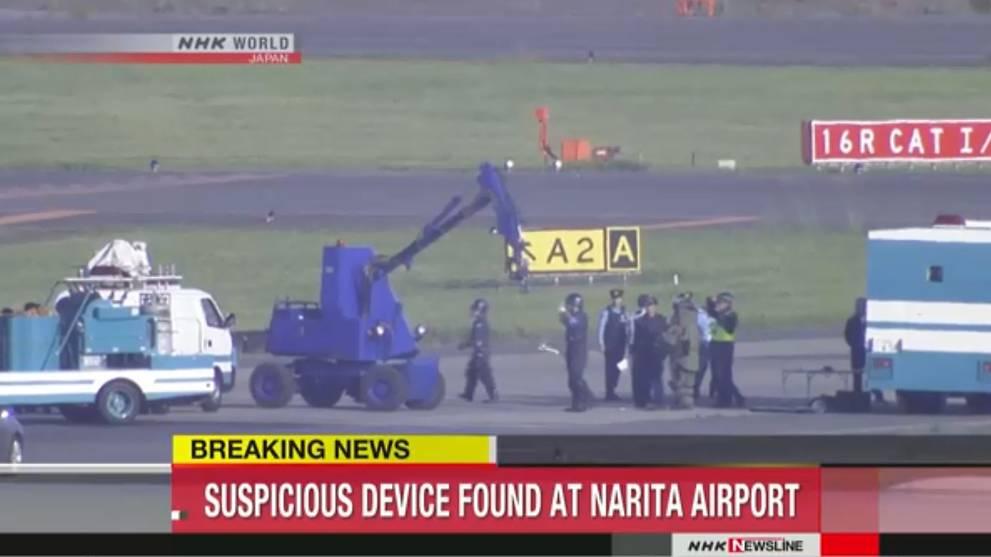 aeropuerto narita bomba
