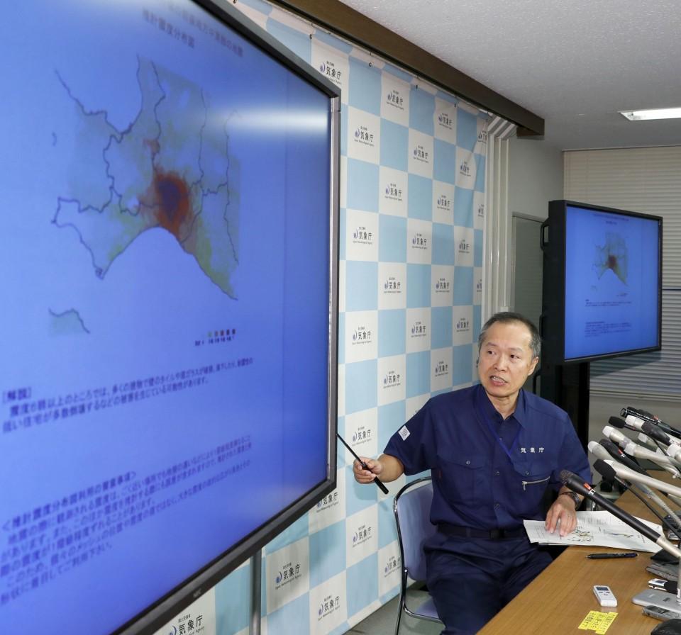 terremoto hokkaido japón