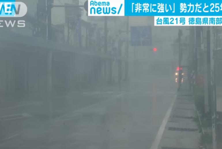 tifon jebi oeste de japón