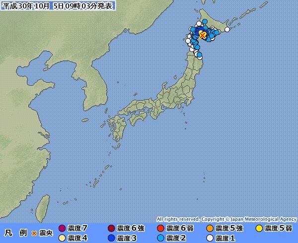 terremoto de 5,3 hokkaido