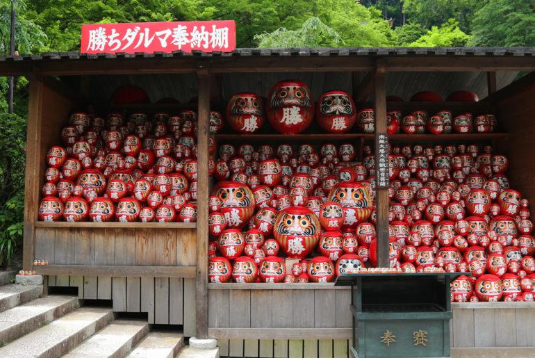 templo Katsuo-ji