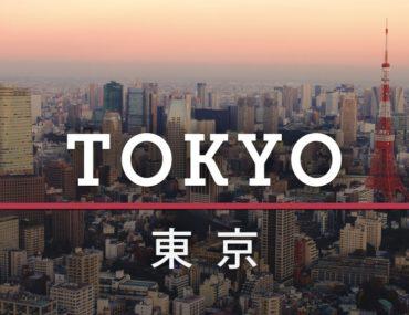 Tokio la ciudad más segura del mundo