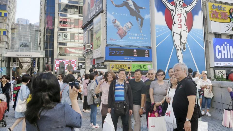 japón sistema visado electrónico 2020