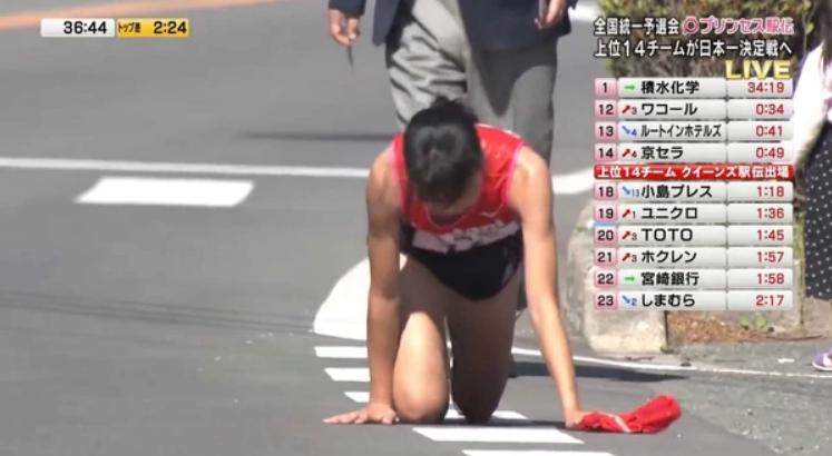 atleta japonesa maratón gateando