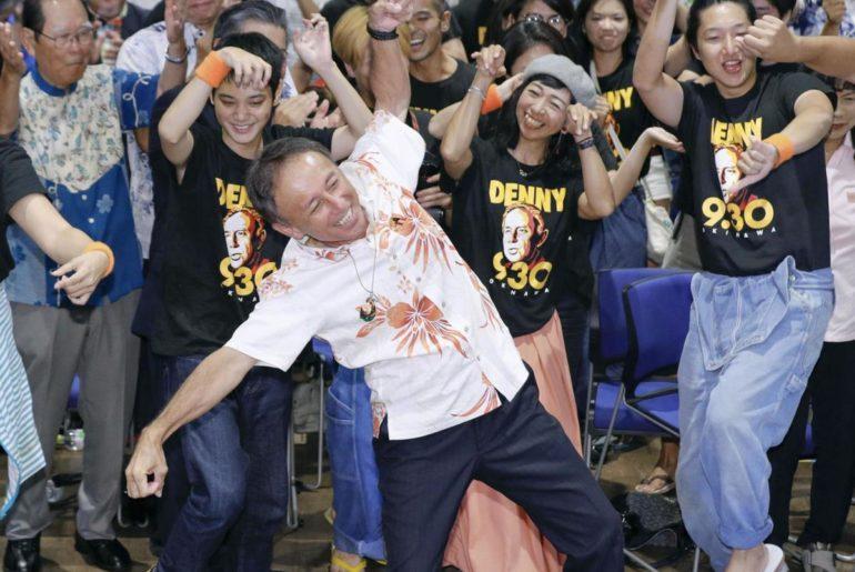 Denny Tamaki gobernador okinawa