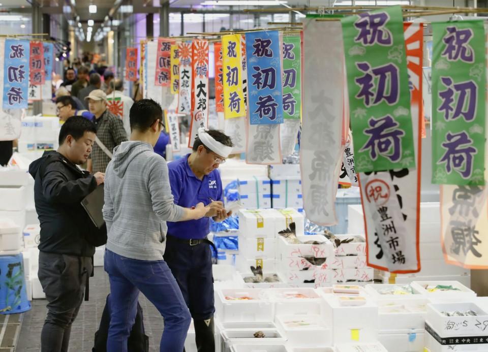 mercado- pescado toyosu en tokio