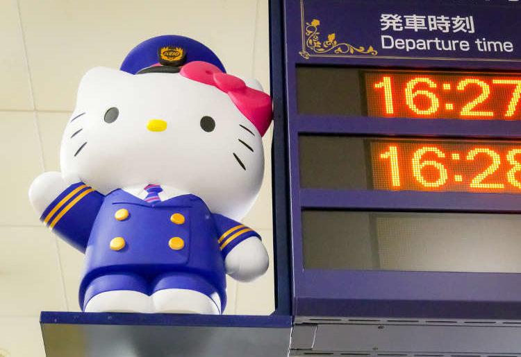 nuevo tren hello kitty tokio