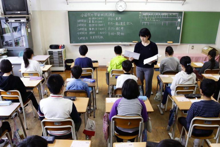 maestros japón trabajo