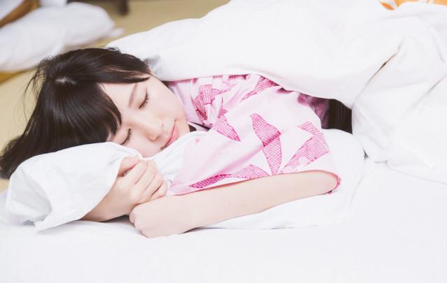 japoneses duermen mas