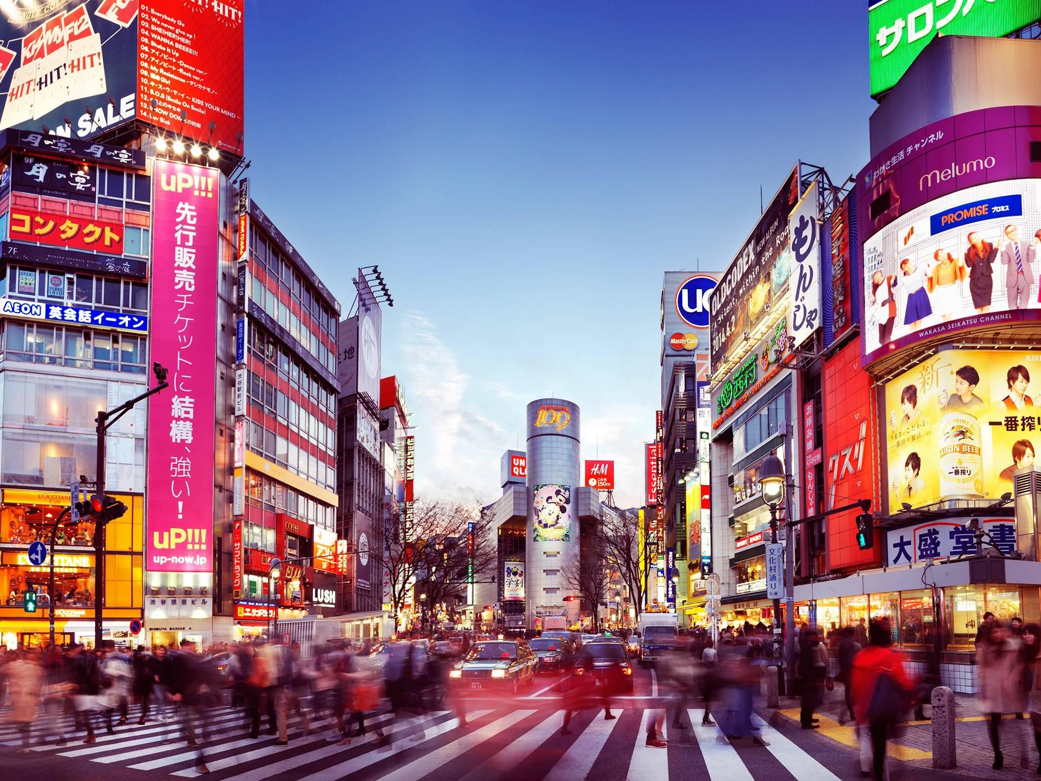 Tokio la mejor ciudad del mundo