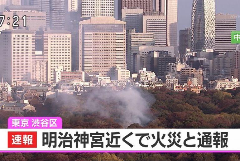 incendio almacén santuario meiji