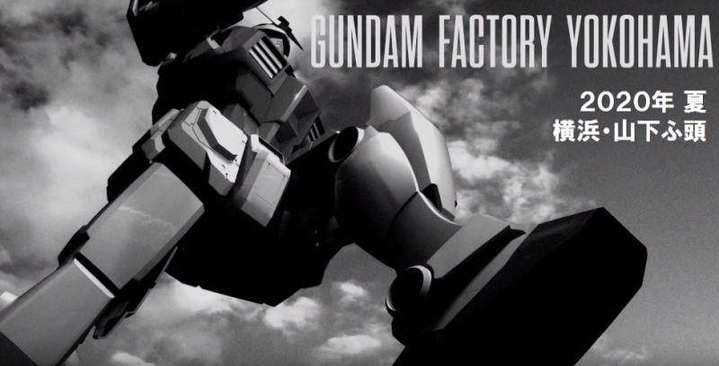Gundam tamaño real