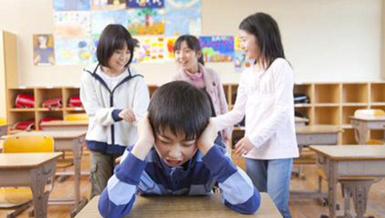 acoso escolar Japón