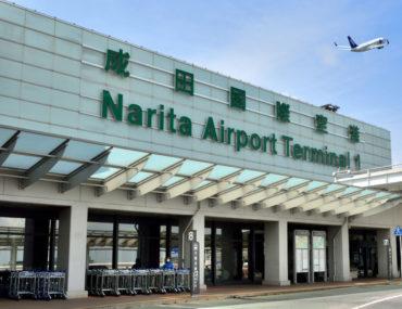 Como llegar a Tokio desde el aeropuerto de Narita