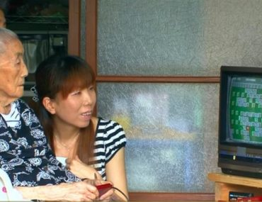 Umeji Narisawa Bomberman