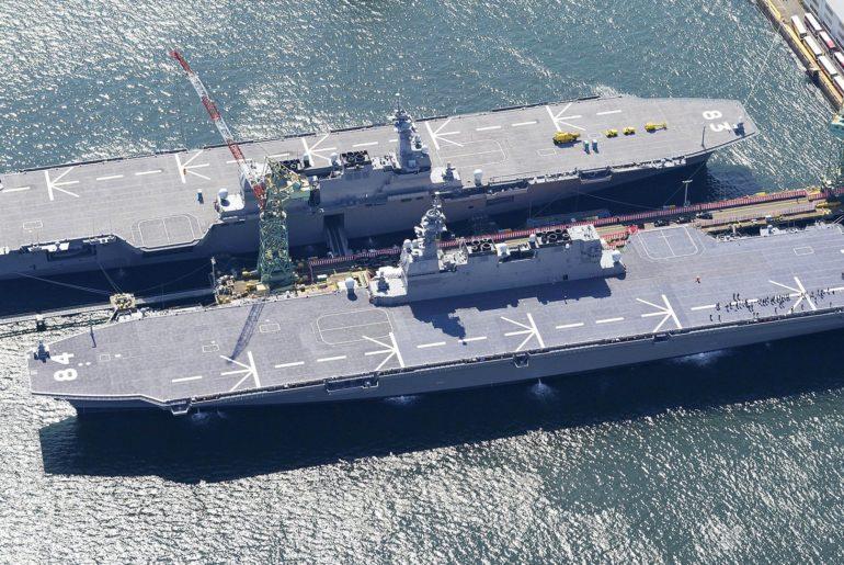 Japón portaaviones