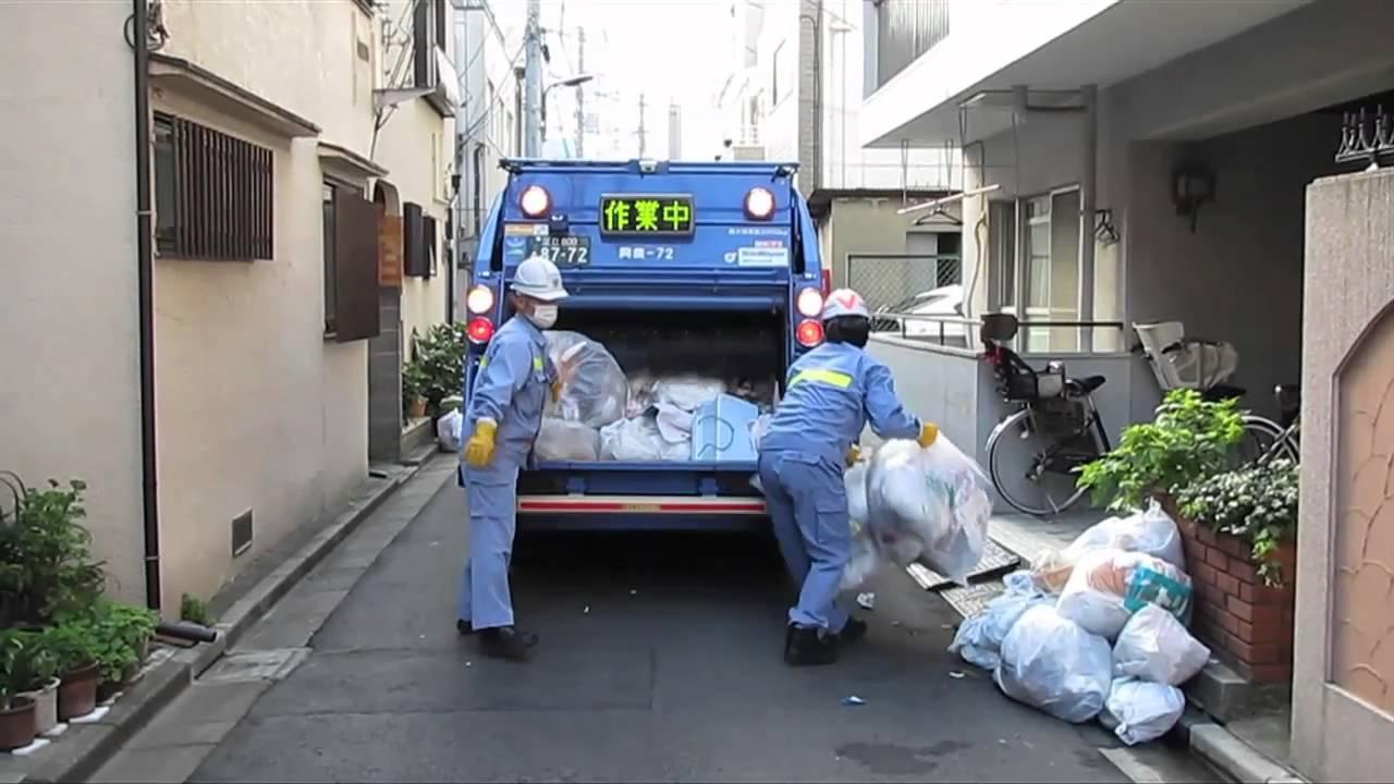 Japón plástico