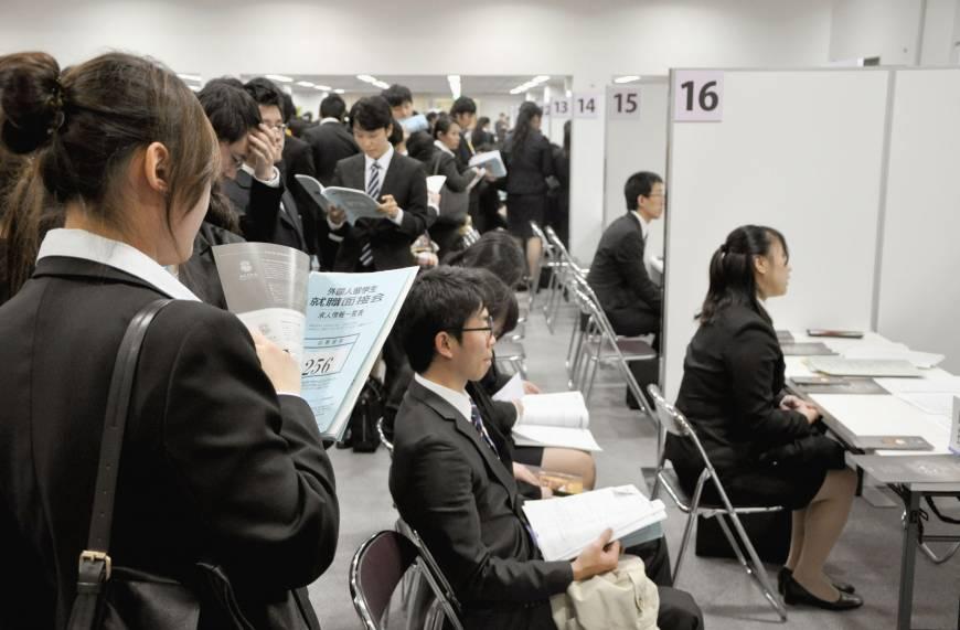 trabajadores extranjeros japón