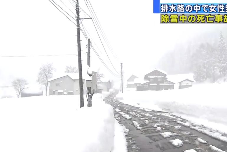 fuertes nevadas Japón