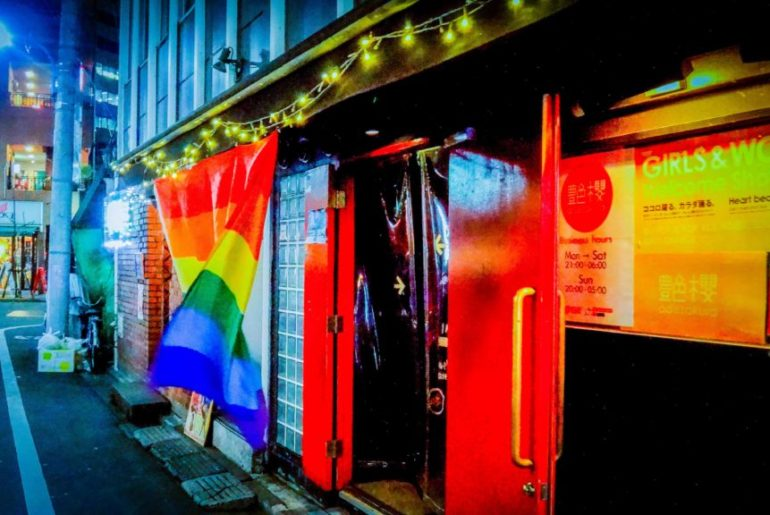 LGTB en Japón