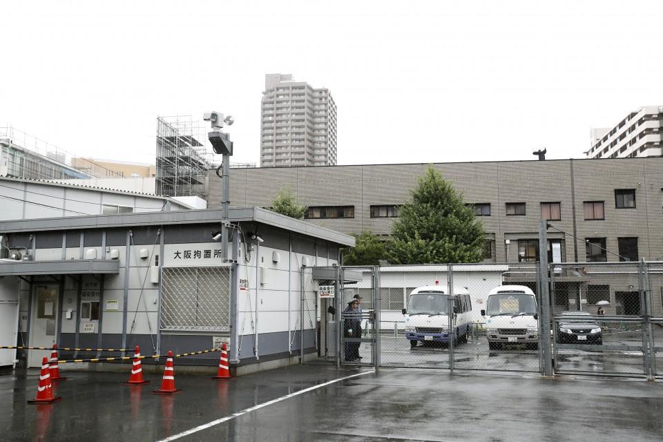 ejecuciones japón