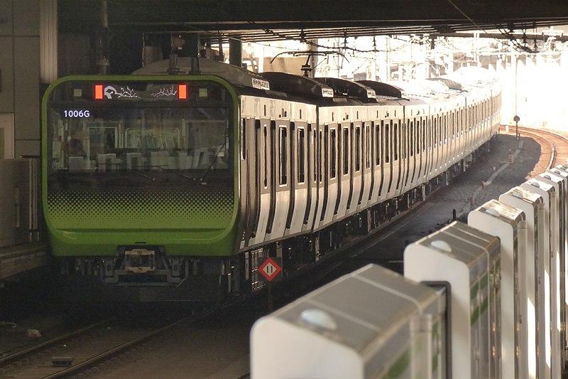 tren sin conductor en la línea Yamanote