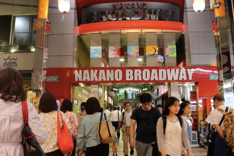 Guía de Nakano Broadway