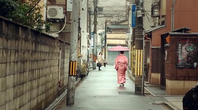 Enero en Japón