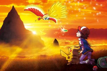 Pokémon: ¡Yo te elijo! Netflix