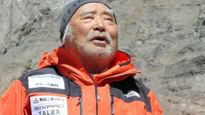 Yuichiro Miura aconcagua
