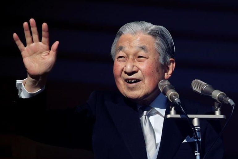 Emperador Akihito Año Nuevo