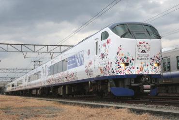 Hello Kitty Haruka Express