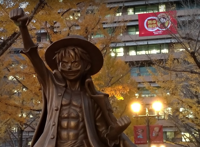 estatuas one pience kumamoto