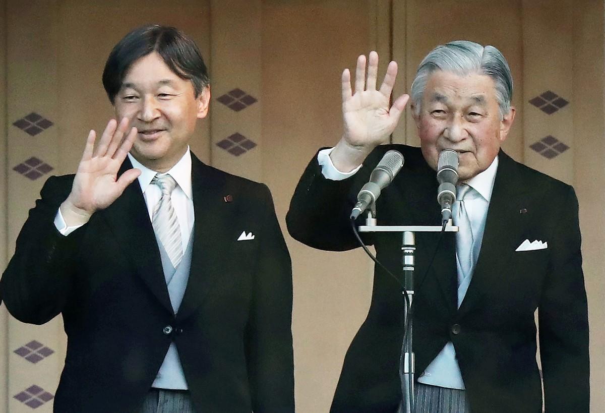 Japón nueva era