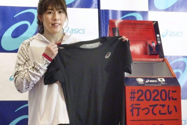 japón uniformes materiales reciclados 2020