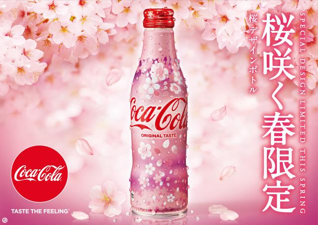 Coca-Cola Japan sakura