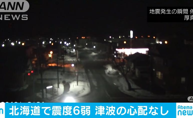 sismo de 5.7 grados Hokkaido