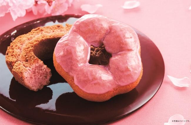 Mister Donut flor de cerezo